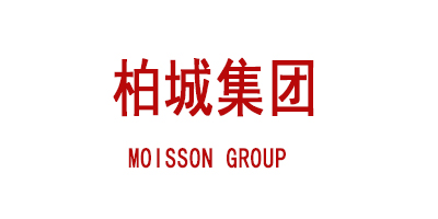 MOISSON GROUP 柏城集团