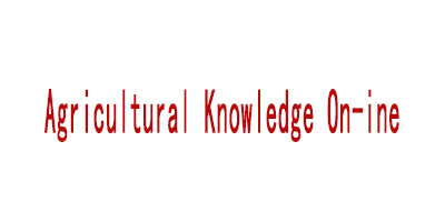 Agricultural Knowledge On-ine