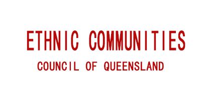 ETHNIC COMMUNITIES COUNCIL OF QUEENSLAND TRADING AS DIVERSICARE